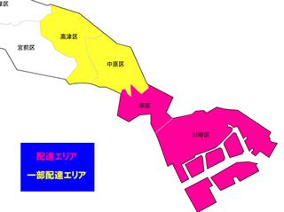 川崎エリア.jpg