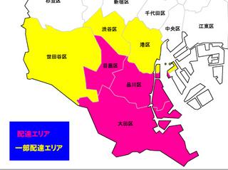 東京エリア.jpg